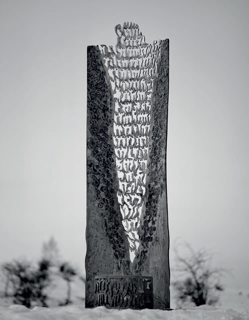 the second adam (II) - iron, zinc, 277x92x47.5cm - 2014 - 5000eur